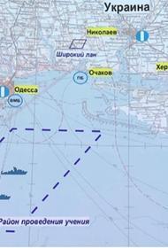 В Чёрном море начались крупнейшие за последние десятилетия военно-морские учения НАТО