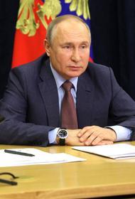 Коммунистическая партия Китая заявила об уверенности в процветании России при Путине