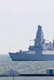 Британский эсминец не имел права нарушать границу, так как на его борту находилось вооружение