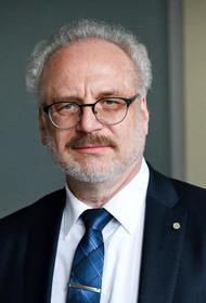 Президент Латвии Эгилс Левитс признал провал вакцинации