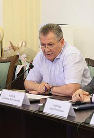 Законодатели рассмотрели вопросы совершенствования земельного законодательства
