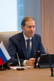 Мантуров заявил о производстве в России 36,7 млн комплектов вакцин против коронавируса