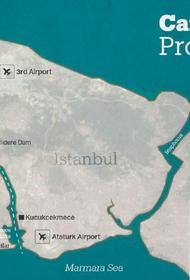 «Утопит ли Султан в Черном море конвенцию Монтре»
