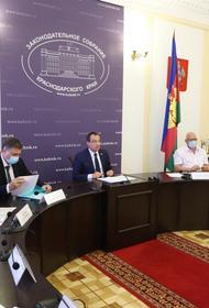 В ЗСК обсудили итоги исполнения бюджета-2020
