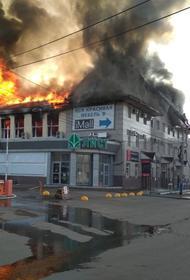 В Пензе произошёл пожар в ТЦ