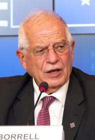 Боррель заявил, что является приверженцем возобновления встреч на высшем уровне с Россией
