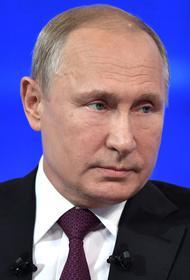 Президент Путин заявил, что власти России пытаются сдерживать цены на продовольствие