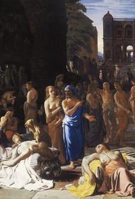 Об Афинской чуме - масштабной вспышке неизвестной болезни в Древней Греции