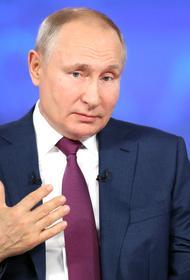 Президент РФ Путин заявил об обеспокоенности началом военного освоения Украины