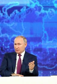 Президент РФ Путин заявил об отсутствии планов блокировки зарубежных соцсетей