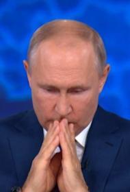 Путин: Даже если бы мы потопили этот корабль, трудно было бы представить, что мир встал бы на грань третьей мировой войны