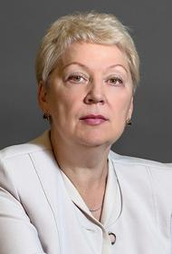 Академики выступили против избрания президентом РАО экс-министра Ольги Васильевой