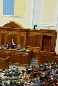 РАДА приступает к голосованию законопроекта № 5600