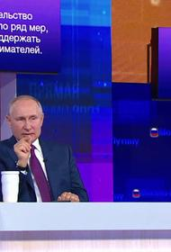 Владимир Путин: Мусорная реформа - это большое дело, этим с советских времен никто не занимался, правда и отходов столько не было