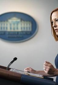 Джен Псаки назвала целью США движение к более стабильным и предсказуемым отношениям с Россией