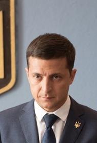 Зеленскому предрекают импичмент за госизмену