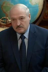 Европа не слушается: Лукашенко упрекнул Запад в том, что он не считается с Россией