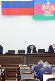 На пленарном заседании ЗСК Краснодарского края оценили качество работы МФЦ