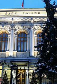 Кричевский: Банк России методично подминал под себя все сферы, хоть как-то связанные с финансами