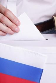 «АН Кубань» предоставляет площади для агитматериалов перед единым днем голосован