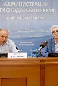 На Кубани с 1 июля изменятся тарифы в сфере коммунальных услуг