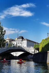 Словения c 3 июля запретит въезд в страну россиянам