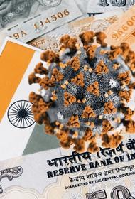 Коронавирусная эпидемия в Индии может нанести серьезный ущерб её экономике