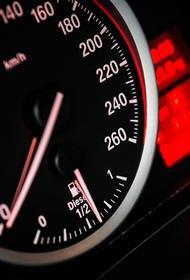Глава ГИБДД Черников: в России могут увеличить допустимую скорость до 150 километров в час