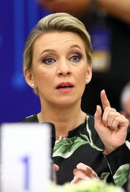 Мария Захарова рассказала британскому послу в Киеве, как можно приехать в Крым кроме эсминца