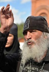 Бывшего схиигумена Сергия обвиняют в склонении прихожан и монахинь к самоубийству