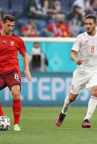 Швейцария терпит поражение от Испании 1:1 (1:3 по пенальти)