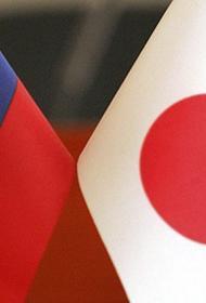 Захарова уличила Японию с её мирными инициативами в лицемерии