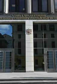 В Совете Федерации допустили закон о возможности отказа непривитым поступить в ВУЗ