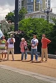 После запрета мероприятий численностью более десяти человек в Хабаровске прошли три митинга