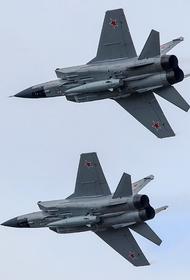 Сайт Avia.pro: истребители США и Британии пытались помешать учениям российских МиГ-31К с «Кинжалами» над Средиземным морем