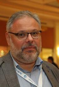 Михаил Хазин заявил, что прожиточный минимум в России может быть 40 тысяч рублей