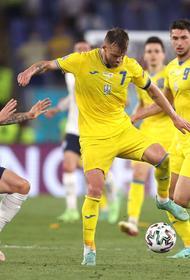 Украина не выдержала напора Англии 0:4