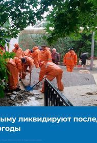 В Крыму штормовое предупреждение продолжает действовать на 5 июля