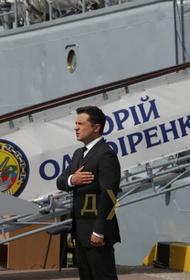 Зеленский заявил, что Турция построит корвет для Украины к 2023 году
