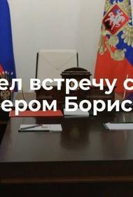 Борисов: к 2030 году 50% мощностей ОПК будут производить продукцию гражданского назначения