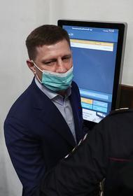 Сергея Фургала оставили под арестом до 7 октября