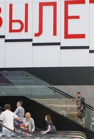 Оперштаб разрешил с 12 июля полёты в Турцию из 13 российских городов, среди них: Барнаул, Калуга, Липецк, Южно-Сахалинск, Сочи