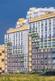 Эксперты выяснили, сколько лет нужно южноуральцам копить на квартиру