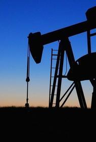 Нефть марки Brent превысила отметку в 77 долларов