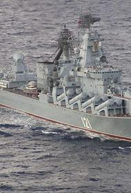 Черноморский флот вернул два корабля из Средиземного моря в Чёрное из-за учений НАТО Sea Breeze