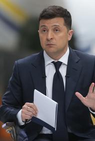 Зеленский назвал «Северный поток - 2» оружием против Украины и Европы, призвав не допустить начала его эксплуатации