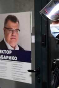 Виктор Бабарико получил 14 лет колонии усиленного режима