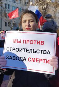 Экоактивисты Астрахани  протестуют против строительства Химзавода, власти отклоняют заявки на проведение референдума