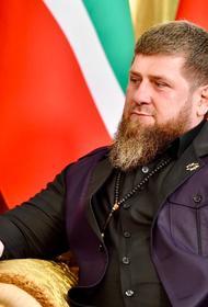 Рамзан Кадыров выдвинул свою кандидатуру для участия в выборах главы Чечни
