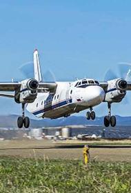 Следственный комитет отрабатывает три версии крушения самолёта Ан-26 на Камчатке